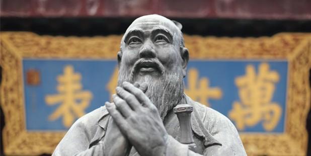 Confucianismo, filosofía q' te ayudará a crecer como persona